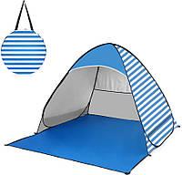Палатка самораскладная пляжная, намет двухместный в чехле Feistel (L) 170x145x115 см, фото 1