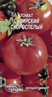 Томат Сибирский скороспелый 0,2 г