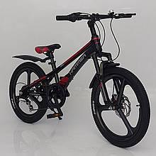 Горный подростковый магниевый велосипед  Hammer VA210 20 дюймов Магниевые диски