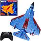 Літак на радіоуправлінні X-Mini 320 синій | радіокерований літак зі світлодіодним підсвічуванням пінопласт, фото 7