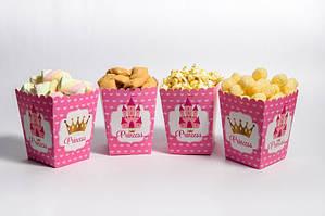 """Коробочки для солодкого """"Princess"""""""