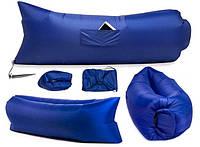 Надувной гамак лежак Prolisok 240x75 см синий