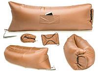 Надувной гамак лежак Prolisok 240x75 см бежевый