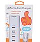 Автомобільний зарядний пристрій Car Charger 20W від прикурювача | USB-розгалужувач 4 порти автомобільний, фото 2