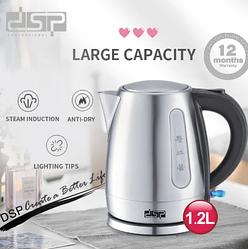 Чайник електричний DSP КК1124 1,2 л, 2200 Вт | Електрочайник нержавіюча сталь
