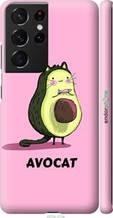 "Чехол на Galaxy S21 Ultra Avocat ""4270c-2116-2448"""