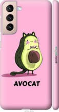 "Чехол на Samsung Galaxy S21 Avocat ""4270c-2114-2448"""