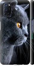 """Чехол на Oppo A52 Красивый кот """"3038c-1930-2448"""""""