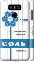 "Чехол на LG G6 Соль ""4855c-836-2448"""