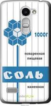 """Чехол на LG Ray / X190 Соль """"4855u-244-2448"""""""