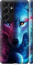 "Чехол на Galaxy S21 Ultra Арт-волк ""3999c-2116-2448"""
