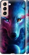 "Чехол на Samsung Galaxy S21 Арт-волк ""3999c-2114-2448"""