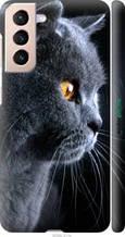 """Чехол на Samsung Galaxy S21 Красивый кот """"3038c-2114-2448"""""""