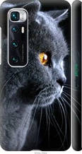 """Чехол на Xiaomi Mi 10 Ultra Красивый кот """"3038c-2064-2448"""""""