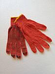 Купити рукавички робочі з ПВХ крапкою в Україні дешево з доставкою по всій Україні від виробника!
