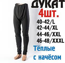 Подростковые штаны-кальсоны с начёсом ДУКАТ термо L-3XL ЛДЗ-1159