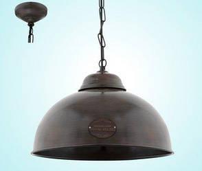Світильник підвісний TRURO2 49632 EGLO