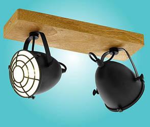 Світильник стельовий GATEBECK 49077 EGLO