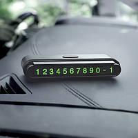 """Автомобильная визитка с номером телефона на панель HOCO """"CPH19 One-click"""", фото 1"""