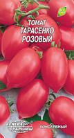 Томат Тарасенко розовый 0,2 г