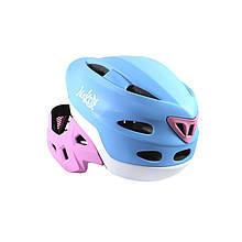 Lb Шлем защитный велосипедный с подбородком Nuckily PB14 Blue + Pink р.52-55 велошлем