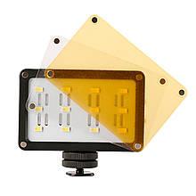 """Lb Накамерне світло Ulanzi Cardlite 12 світлодіодів різьблення 1/4"""" два світлофільтру для смартфонів відео-екшн камер"""