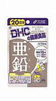 DHC Цинк, селен і хром. 20капс., фото 1