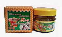 Диетическая добавка Фитор-мед (Фиторовый мед)