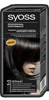 Палитра цветов краски для волос Syoss 1-1  Черный