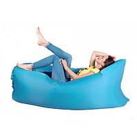Надувной лежак, шезлонг, диван, мешок, матрас + Сумка для переноски Светло-голубой NS