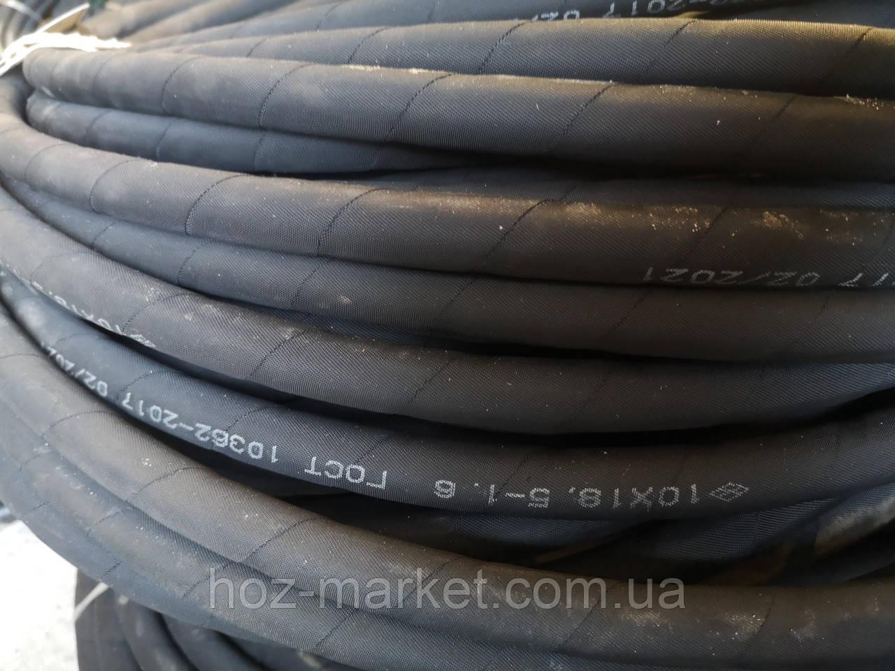 Рукав(шланг) напорный МБС 6мм 16атм ГОСТ 10362-2017