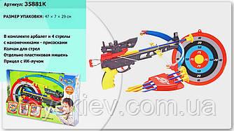 Арбалет 35881K (12шт) мішень, стріли-присоски, в коробці 47*7*29см