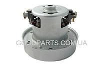 Двигатель (мотор) для пылесоса SKL VAC030UN 1400W