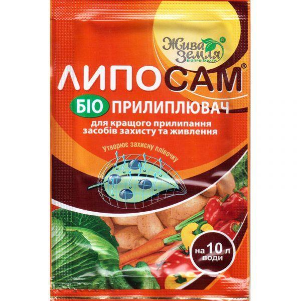 """Прилипатель для фунгицидов, инсектицидов, гербицидов """"Липосам"""" 8 мл от БТУ-Центр (оригинал)"""