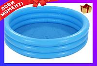 Надувной бассейн, бассейны для отдыха детей, детские надувные бассейны удобный для ребёнка