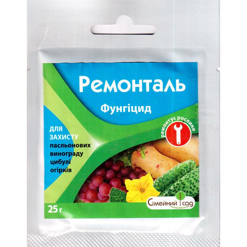 """Фунгіцид """"Ремонталь"""" для картоплі, томатів, винограду, цибулі, огірків, 50 г, від """"Родинний Сад"""" (оригінал)"""