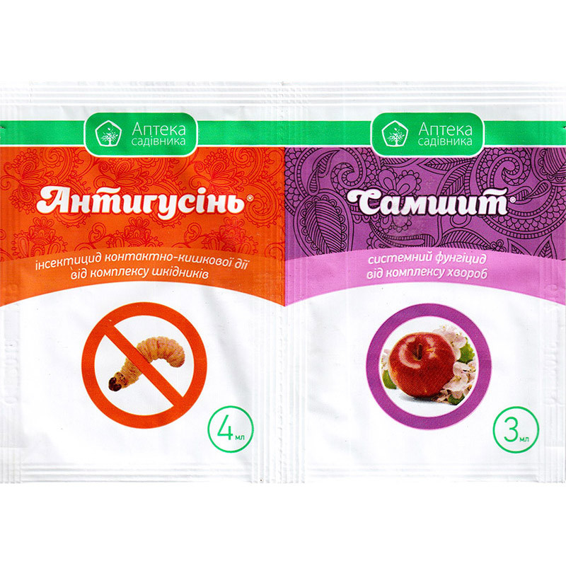 """Фунгіцид """"Антигусень"""" 3 мл + """"Самшит"""" для яблуні, винограду, персика, 4 мл, від Ukravit (оригінал)"""