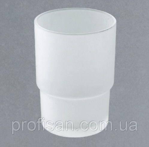 Стакан матовий Glass RM/SP0013