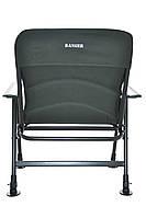 Карповое кресло Ranger Fisherman, фото 8