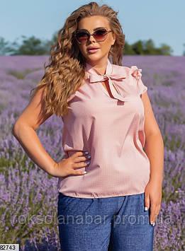 Жіноча блузка XL пудрового кольору в білий горошок