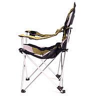 Кресло — шезлонг складное Ranger FC 750-052 Green, фото 3