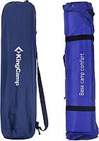 Самонадувающийся килимок KingCamp Base Camp Comfort(KM3560) (blue), фото 5