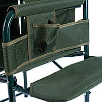 Кресло Ranger Guard Lite (Арт. RA 2241), фото 6