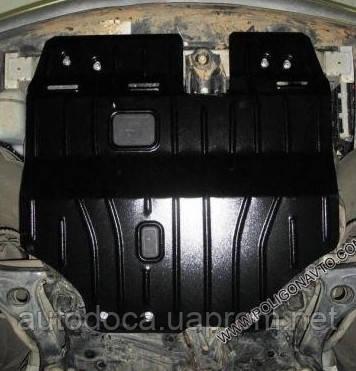 Защита картера двигателя и кпп Dodge Grand Caravan  2008-