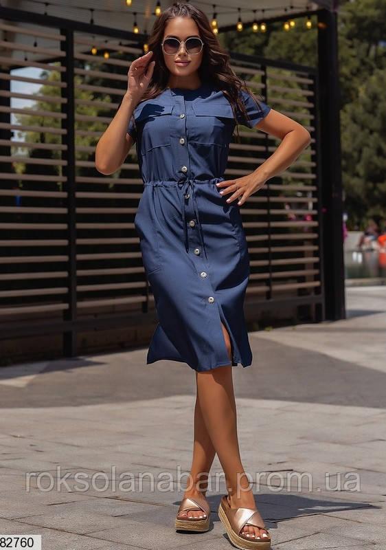 Женское платье на пуговицах в джинсовом цвете