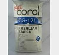 CORAL CG 121