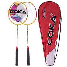 Набор для бадминтона Coka 2 ракетки для бадминтона в чехле + воланчик в подарок