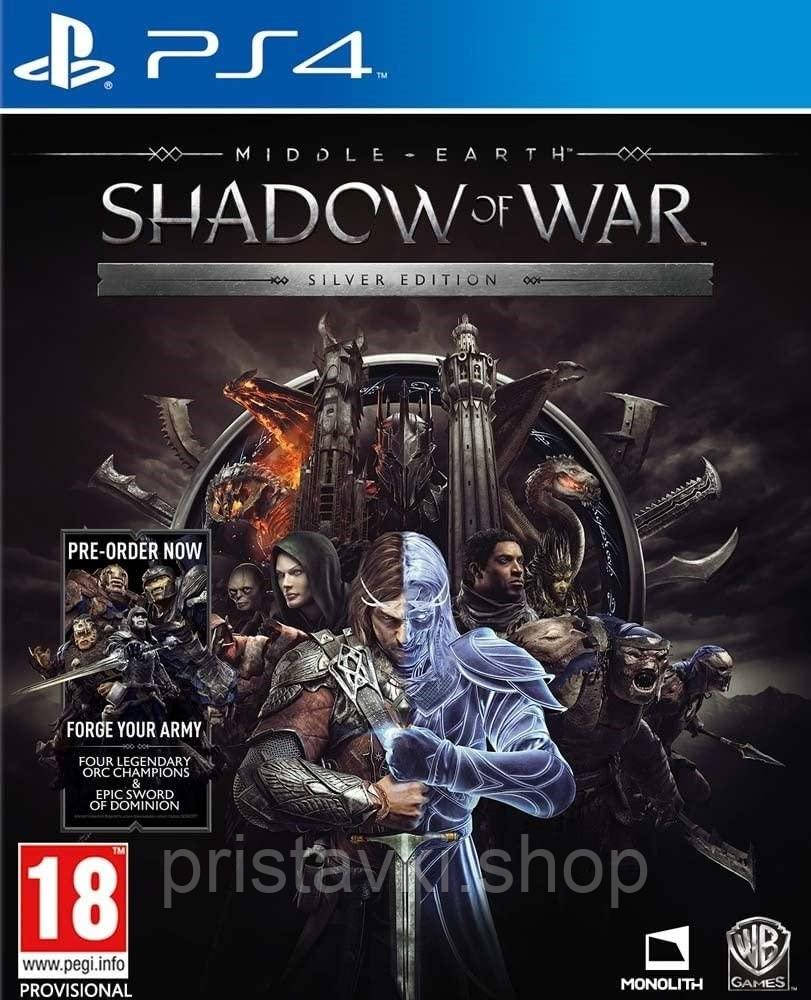 Middle-earth: Shadow of War Silver Edition PS4 \ PS5