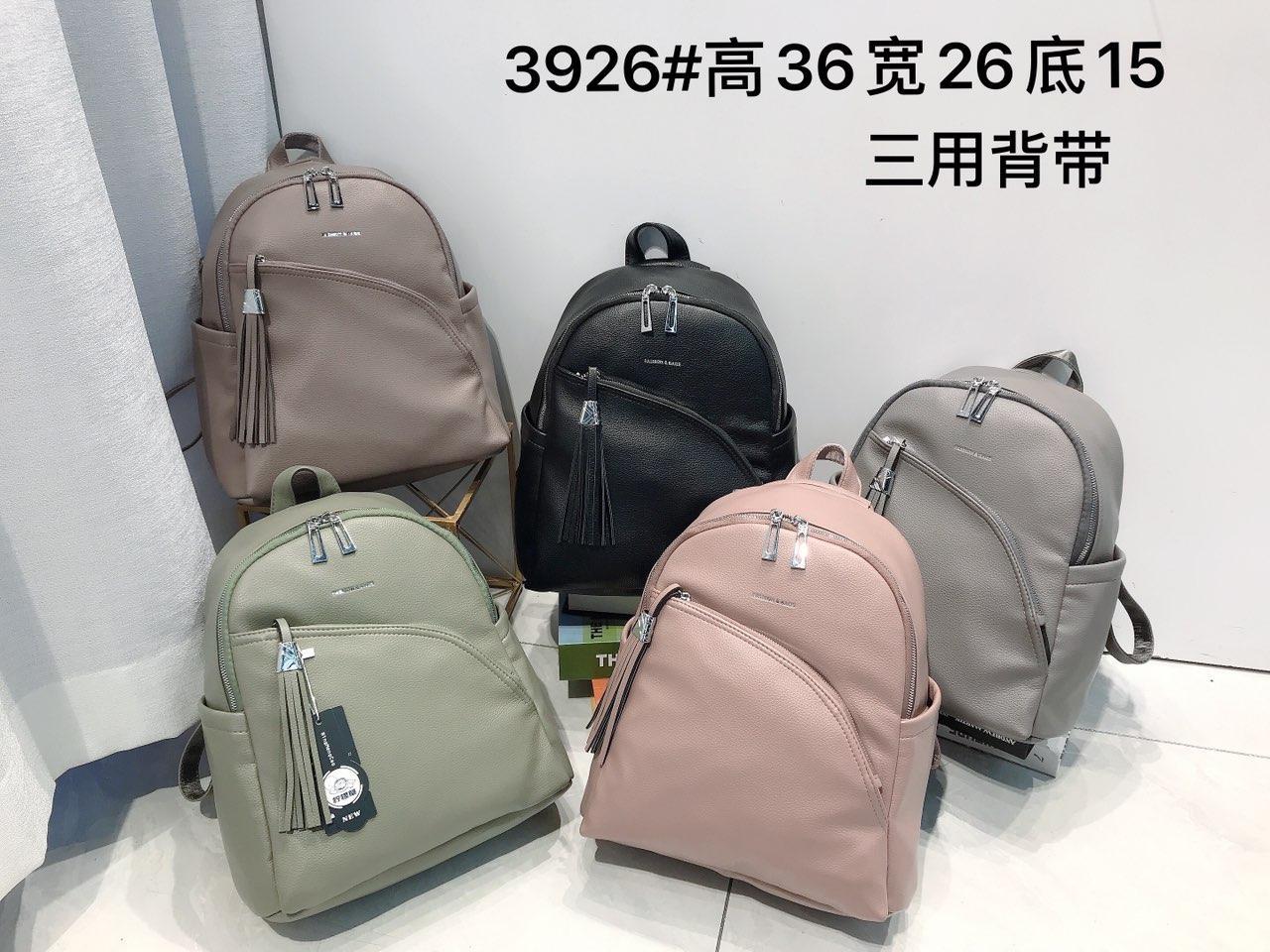 Рюкзак женский городской 36*26 см искусственная кожа в разных цветах Mark