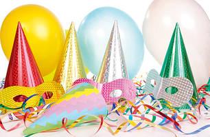 День рождения и праздник
